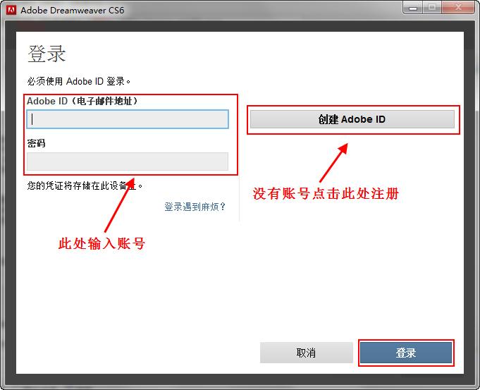 Dreamweaver CS6 V12.0 中文破解版
