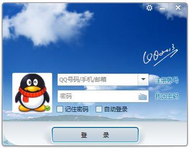 腾讯QQ2013