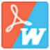极速PDF转Word工具 V2.0.3.3 官方安装版