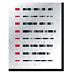 消防文书管理系统 V6.0