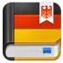 德语助手 V12.3.1 安装版
