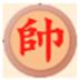 鹏飞象棋 V3.5.5.1 安装