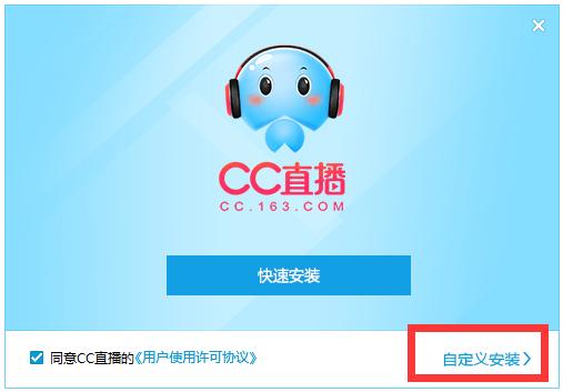 网易CC直播