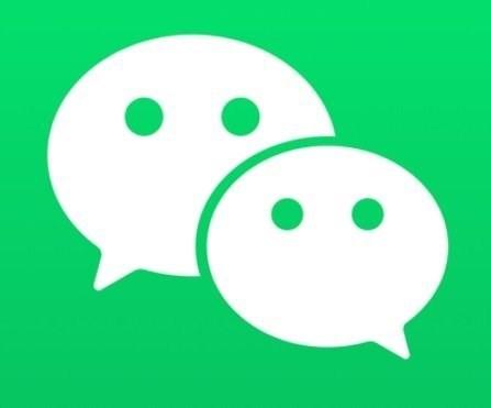 微信8.0.1发布 好友数量和朋友圈可看人数扩展到10000人