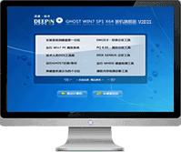 深度技术Ghost Win7 SP1 32位 v2021全新系统