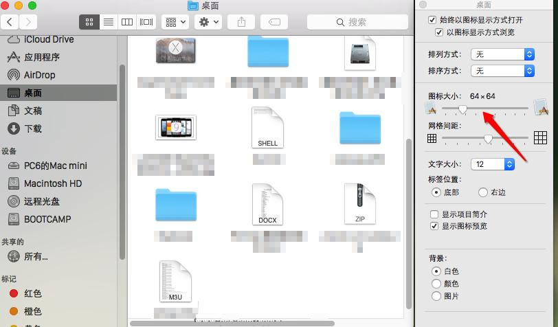MacOS缩略图
