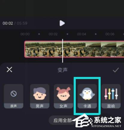 必剪app给视频变声的技巧