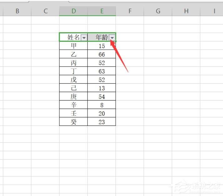 wps表格怎么筛选内容?