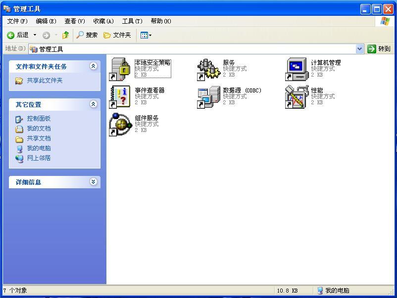XP系统如何开启oracle服务