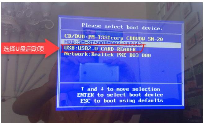 系统瘫痪使用U盘启动盘修复教程