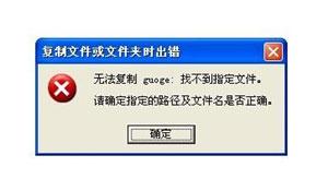U盘损坏五种常见问题的修复方式