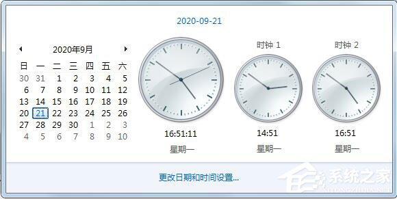 Win7旗舰版怎么添加多个时钟?