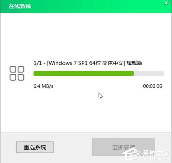 大白菜U盘装系统教程:重装Win7