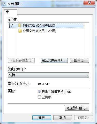 C盘可删除文件