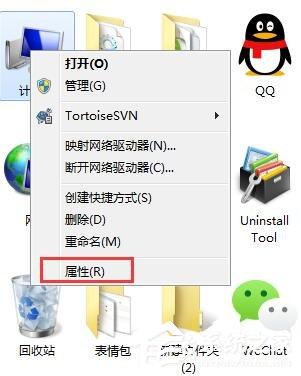 Win7远程桌面函数不受支持