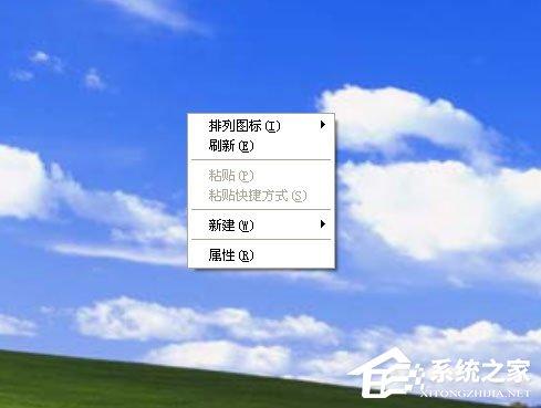 WinXP新建文件夹的快捷键