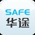 华途云安全 v2.2.2