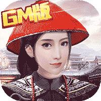 九品芝麻官GM版 V1.0