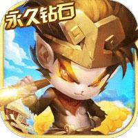 英雄契约2永久钻石版 V1.6.8