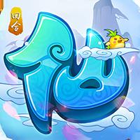 神之路星耀版 V1.1.0.6
