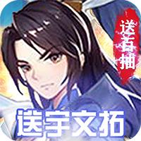 轩辕剑3星耀版 V1.0.0