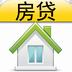 新房贷计算器 v1.0