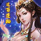 永夜之役安卓版 V1.2.1