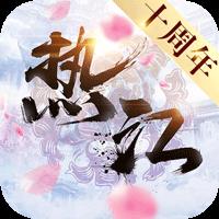 热江安卓版 V1.8