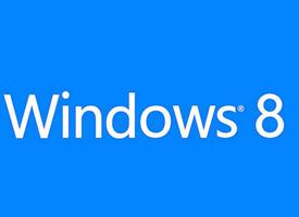 windows8从安装到优化详细全过程——超详细图文教程