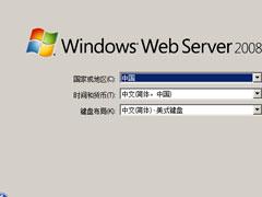 怎么安装原版Windows server 2008?U盘安装很省心