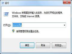 蓝屏代码0x00000006怎么处理?电脑蓝屏0x00000006的解决办法