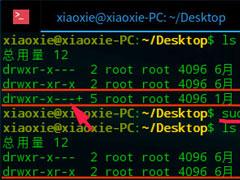 UOS系统如何共享文件夹给其他设备?